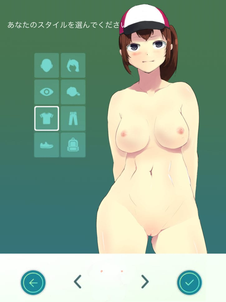 Paris nude from pokemon, naked toddlers pussy