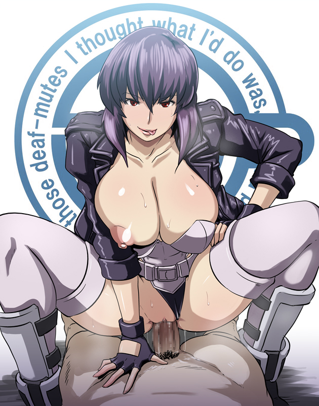 Ghost in the shell rule34